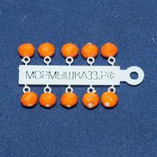 Подвеска с оранжевым граненым шариком №23 Арт.201923
